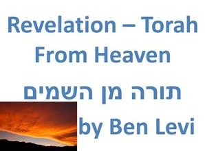 Revelation – Torah From Heaven by Ben Levi