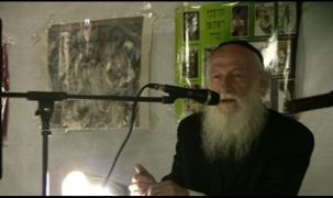 The Protection of the Succah by Rav B, Horovitz