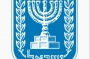 The symbol of the state of Israel and the Menora by Rav Horovitz