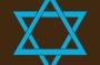 Purification of Israel by Rav Horovitz