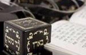 The First Time that Tefillin are mentioned by Rav Horovitz