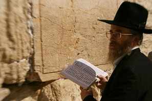 The Significance of the Yom Kippur Service for Today According to Rav Hirsch -by Rav B. Horovitz